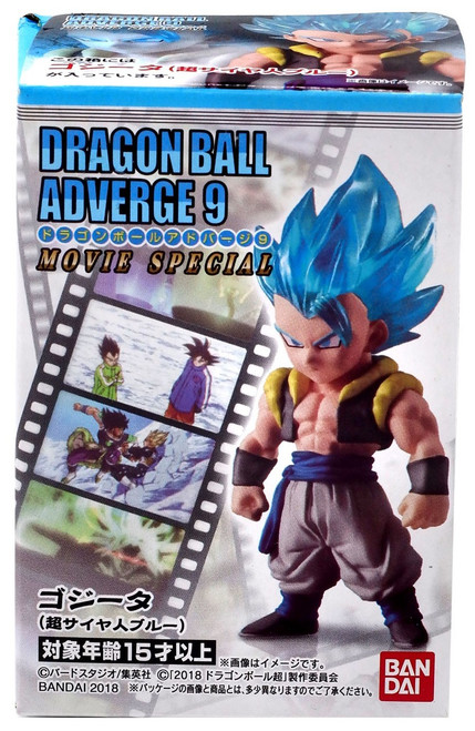 Dragon Ball Super Adverge Volume 9 Super Saiyan Blue Gogeta Mini Figure