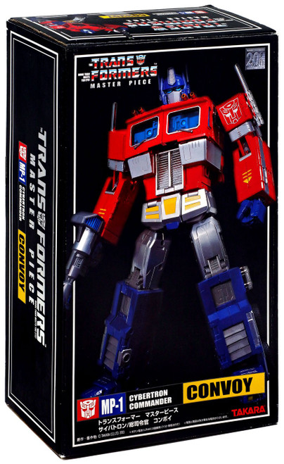 Transformers Japanese Masterpiece Collection Optimus Prime Convoy Action Figure MP-1