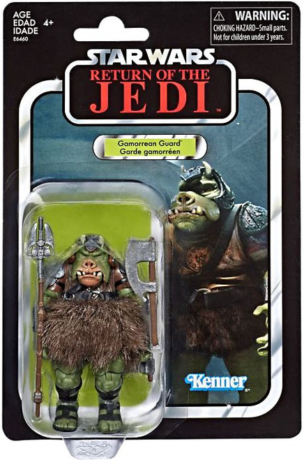 Star Wars Vintage Collection Gamorrean Guard Action Figure