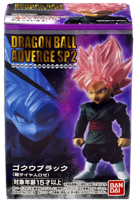 Dragon Ball Super Adverge SP02 Super Saiyan Rose Goku Mini Figure