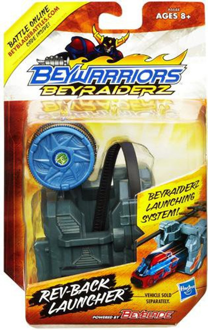 Beyblade Beyraiderz Rev-Back Launcher Accessory [Damaged Package]