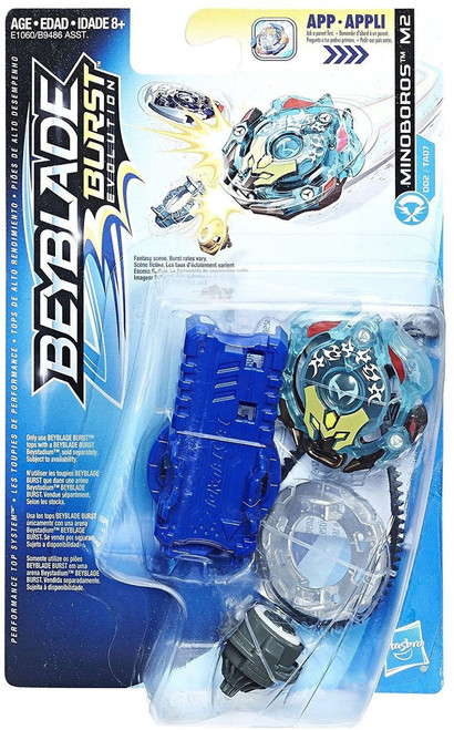 Beyblade Burst Minoboros M2 Starter Pack [Damaged Package]