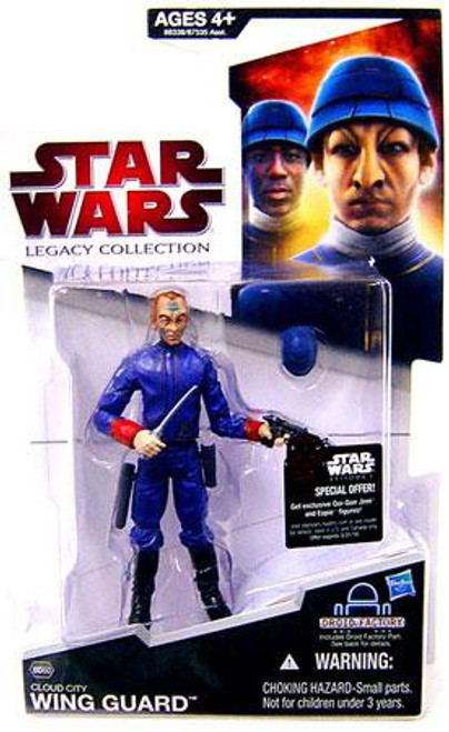 Star Wars Empire Strikes Back 2009 Legacy Collection Droid Factory Cloud City Wing Guard Action Figure BD50 [Light Skin, Damaged Package]