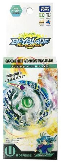 Beyblade Burst Japanese Unlock Unicorn.D.N Booster B-56