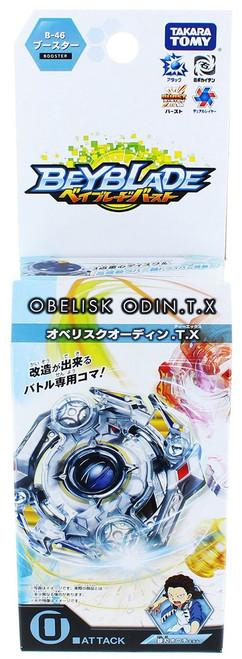 Beyblade Burst Japanese Obelisk Odin.T.X Booster B-46