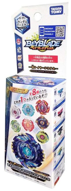 Beyblade Burst Japanese Vol. 8 Random Booster B-95