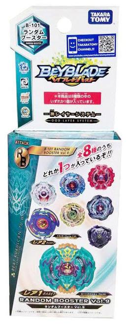 Beyblade Burst Japanese Vol. 9 Random Booster B-101