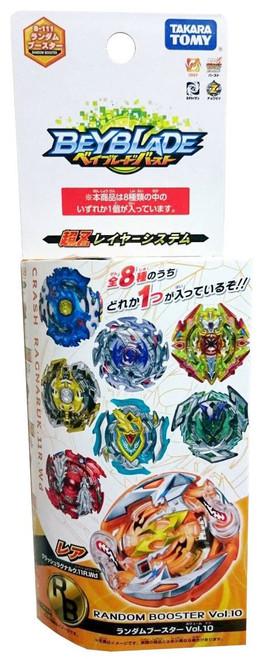 Beyblade Burst Japanese Vol. 10 Random Booster B-111