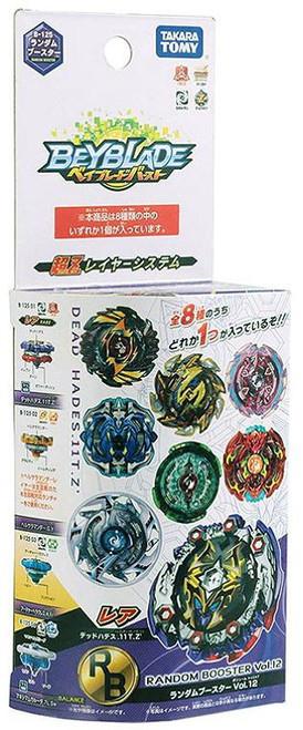 Beyblade Burst Japanese Vol. 12 Random Booster B-125