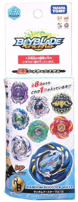 Beyblade Burst Japanese Vol. 13 Random Booster B-130