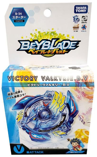 Beyblade Burst Japanese Victory Valkyrie. B.V Starter B-34