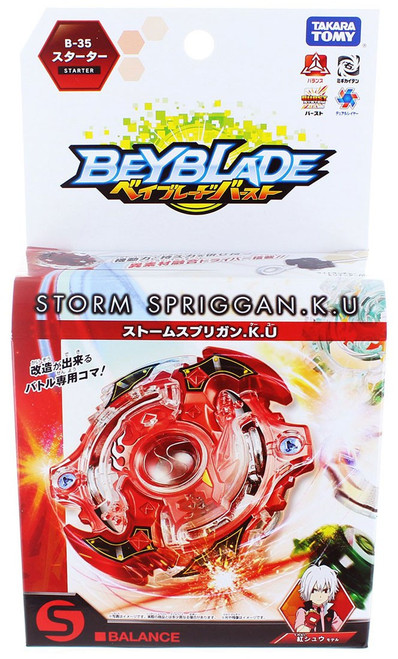 Beyblade Burst Japanese Storm Spriggan.K.U Balance Starter B-35