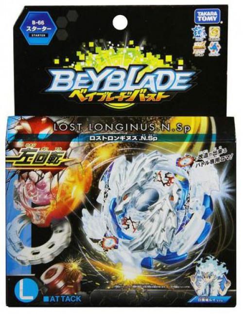 Beyblade Burst Japanese Lost Longinus.N.Sp Starter B-66