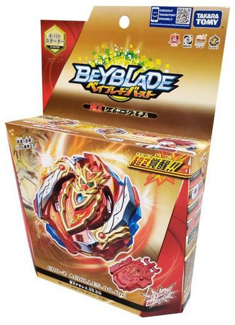 Beyblade Burst Japanese CHO-Z Achilles.00.Dm Starter B-129