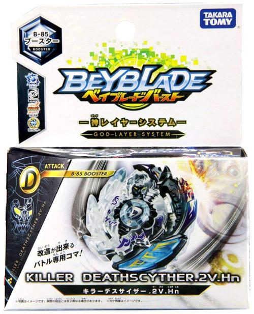 Beyblade Burst Japanese Killer Deathscyther.2V.Hn Booster B-85
