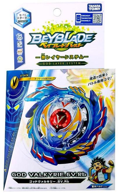 Beyblade Burst Japanese God Valkyrie.6V.Rb Starter B-73