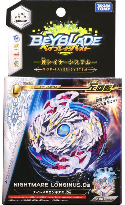 Beyblade Burst Japanese Nightmare Longinus.Ds Attack Starter B-97