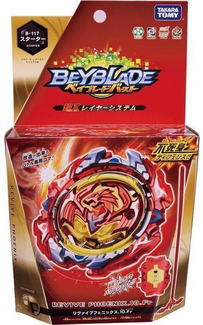 Beyblade Burst Japanese Revive Phoenix.10.Fr Starter B-117