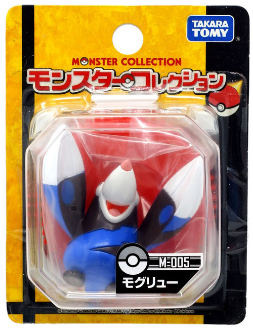 Pokemon Japanese Monster Collection Best Wishes Drilbur 2-Inch PVC Figure M-005