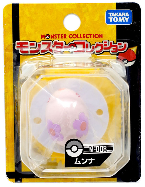 Pokemon Japanese Monster Collection Best Wishes Munna 2-Inch PVC Figure M-008