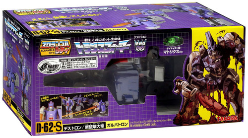 Transformers Generation 1 Galvatron Exclusive Action Figure [G1 Toy Colors, Damaged Package]