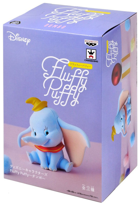 Disney Fluffy Puffy Dumbo Figure