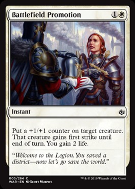 MtG War of the Spark Common Battlefield Promotion #5