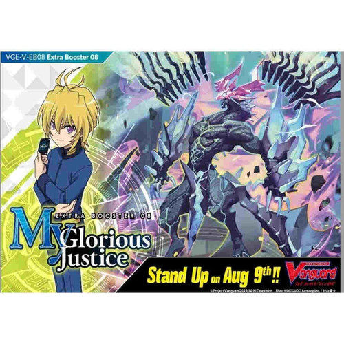 Cardfight Vanguard V My Glorious Justice Extra Booster Box VGE-V-EB08 [12 Packs]