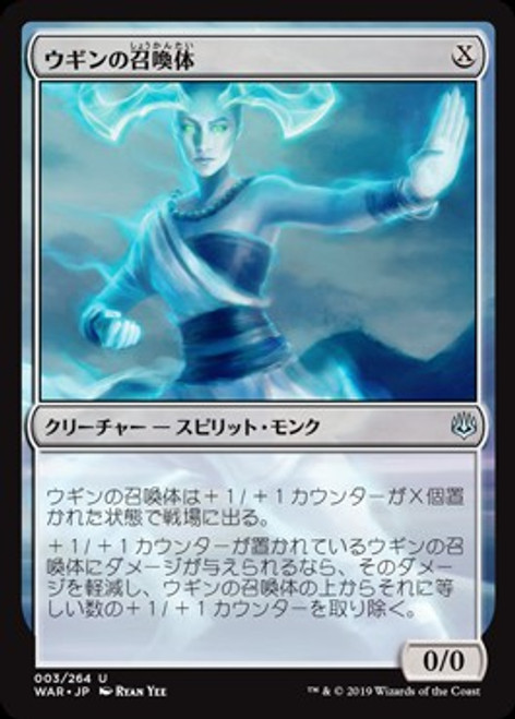 MtG Japanese War of the Spark Uncommon Ugin's Conjurant #3 [Japanese]