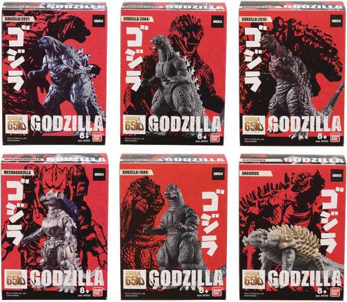 Godzilla Assortment B 3.5-Inch Mini Vinyl Figures Box [10 Packs]