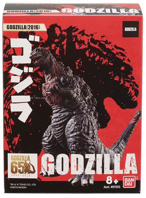 Godzilla 2016 (Final Form) 3.5-Inch Mini Vinyl Figure
