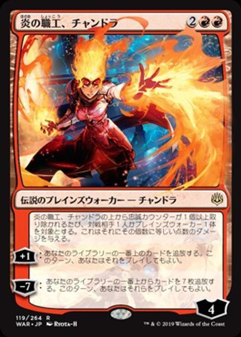 MtG Japanese War of the Spark Rare Chandra, Fire Artisan #119 [Alternate Art]