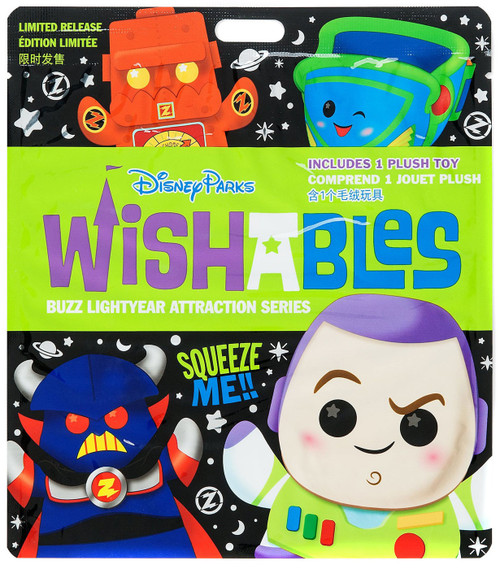Disney Wishables Buzz Lightyear Attraction Exclusive Micro Plush Mystery Pack