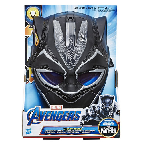 Marvel Avengers Endgame Vibranium Power FX Mask Role Play Accessory Set