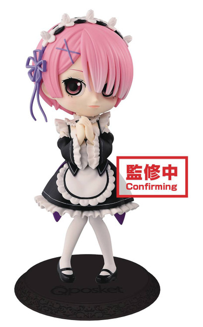 Re:ZERO -Starting Life in Another World- Q Posket Ram 4.7-Inch Collectible PVC Figure [Black Dress]