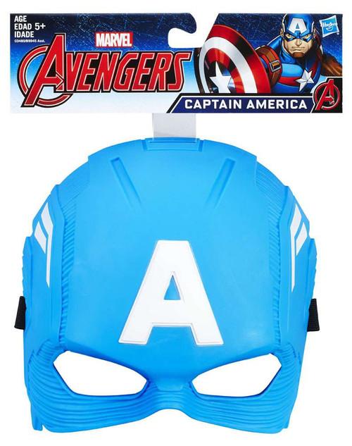 Marvel Avengers Basic Captain America Mask