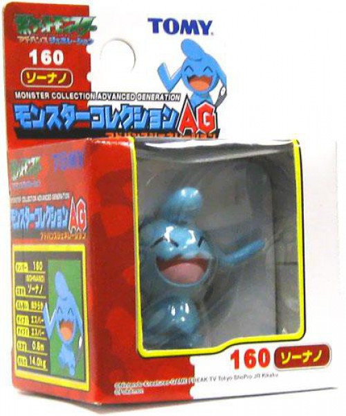 Pokemon Japanese Monster Collection Advanced Generation Wynaut PVC Figure #360