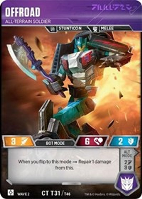 Transformers Trading Card Game Rise of the Combiners Common Offroad - All-Terrain Soldier T31