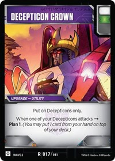 Transformers Trading Card Game Rise of the Combiners Rare Decepticon Crown #017