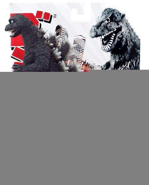 Godzilla 7.5-Inch Vinyl Figure [1968]