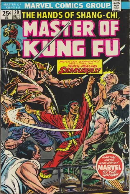 Marvel Comics Master of Kung Fu #22 Comic Book [Very Fine]