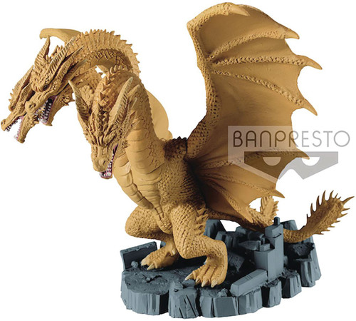Godzilla: King of Monsters Godzilla Deforume King Ghidorah 4.3-Inch Collectible PVC Figure