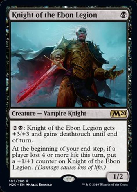 MtG 2020 Core Set Rare Knight of the Ebon Legion #105