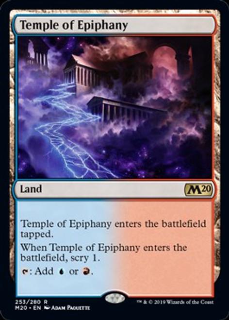 MtG 2020 Core Set Rare Temple of Epiphany #253