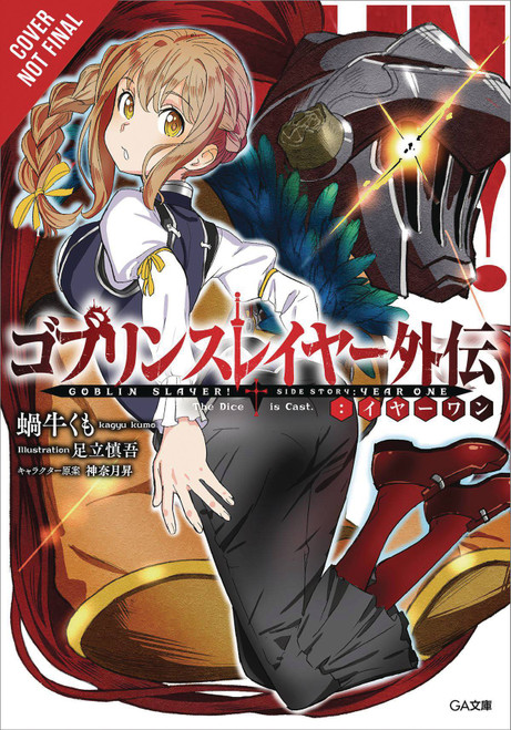 Goblin Slayer Side Story: Year One Light Novel Trade Paperback [Vol. 2]