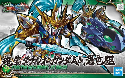 SD Gundam World Zhao Yun 00 Gundam & Bilongqu Model Kit