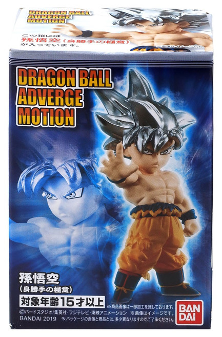 Dragon Ball Super Adverge Motion Wave 1 Ultra Instinct Goku Mini Figure
