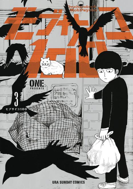 Dark Horse Mob Psycho 100 Volume 3 Manga Trade Paperback