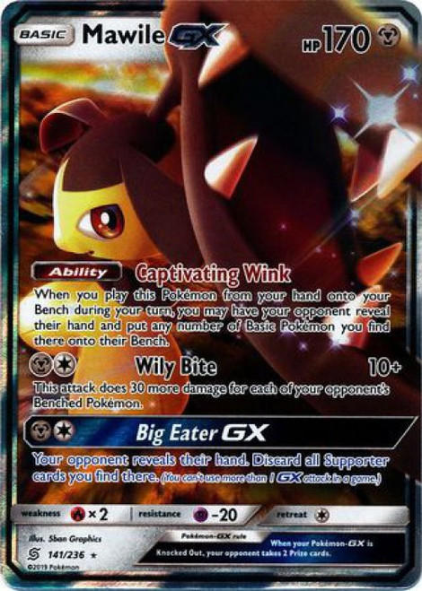 Pokemon Trading Card Game Unified Minds Ultra Rare Mawile GX #141