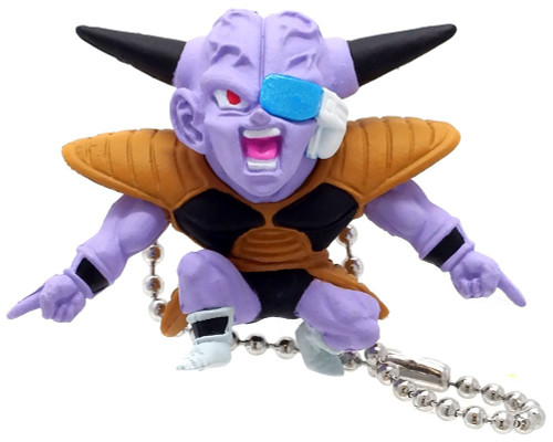 Dragon Ball Super UDM The Best Mix 02 Captain Ginyu 1.5-Inch Keychain Clip-On